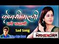 Mara babu kai batau majburi re thari janu ghani badl gi re Dj Remix Song DJ Mahendra goud