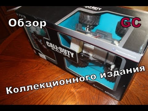 Распаковка игры Call Of Duty Black Ops Prestige Edition (Unboxing)