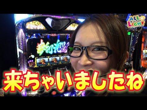 #10 バジリスク~甲賀忍法帖~2 他
