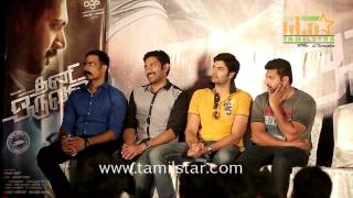 Thanioruvan Movie Success Meet Part 1