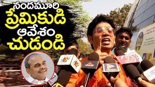 Nandamuri Fans Genuine Reaction on NTR Mahanayakudu |#NTRMahanayakudu #Review | Filmylooks