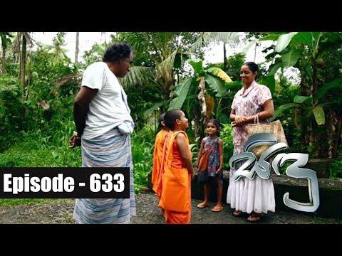 Sidu    Episode 633 09th January 2019