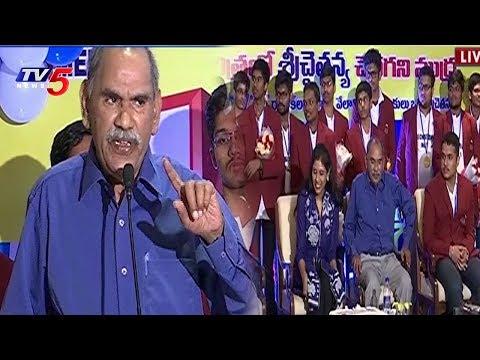 Sri Chaitanya Press Meet | ఐఐటీ - జేఈఈ అడ్వాన్స్డ్లో తిరుగులేని శ్రీ చైతన్య..! | TV5 News