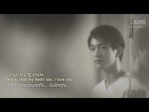 #BNIOR : CRAZY OF YOU♡