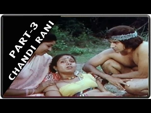 Chandi Rani Full Movie Part - 3/9