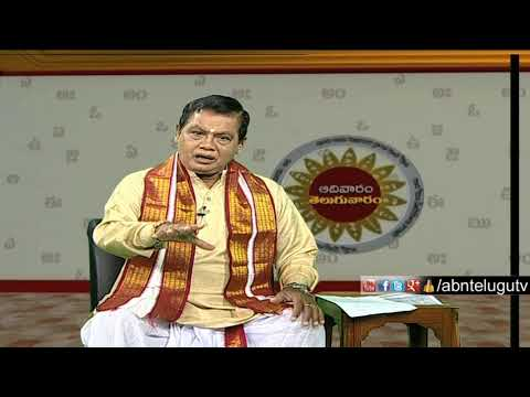 Meegada Ramalinga Swamy about importance of Word | Adivaram Telugu Varam