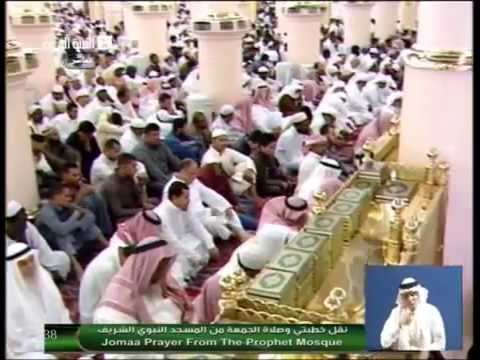 Miracle at Madeena Mosq Friday Qutuba? Just watch this Video (Allahu Ahlam)