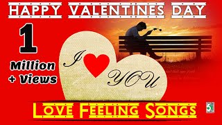 Valentines day special | Lovers day special | Kadhalar dhina Special | Love Songs