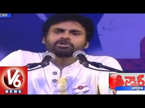 Pawan Kalyan Supports Tdp Chief Babu - Teenmaar News video