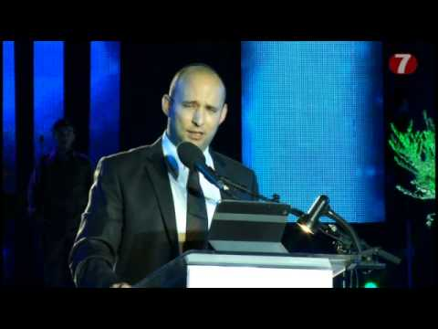 Naftali Bennett Remembers Fallen Comrade from Elite Unit
