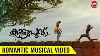 Kattupoo kavitha lyrics free download Mp4 HD Video WapWon