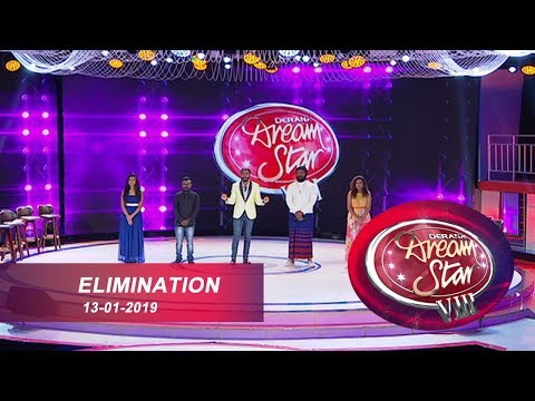 Dream Star Season 08 | Elimination 13th January 2019