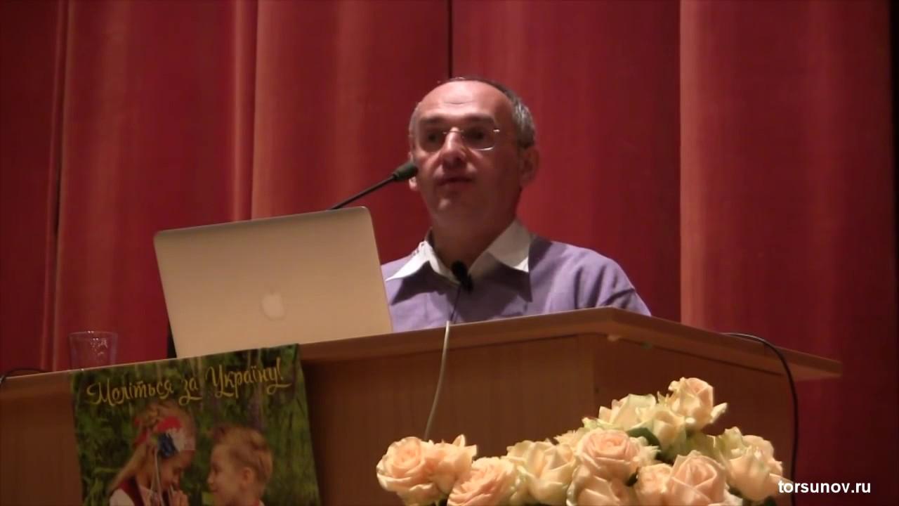 Сайт доктора торсунова ог http://torsunovru я желаю всем счастья!