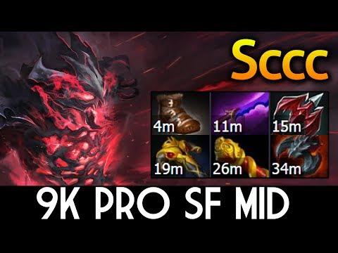 Sccc Dota 2 [Shadow Fiend] 9k China Pro SF MID