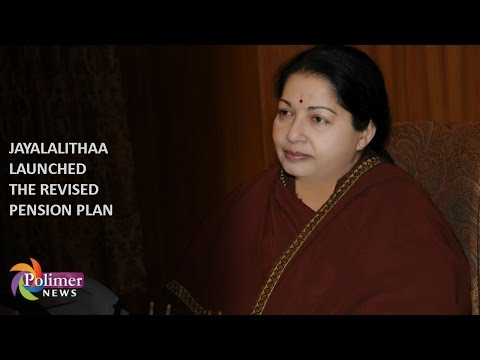 CM J Jayalalithaa launched the revised pension Plan at RK Nagar | Polimer News