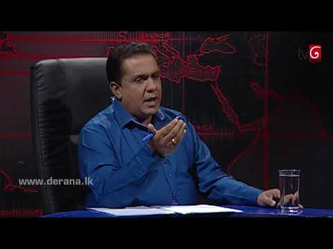 360 with Mahinda Amaraweera ( 23-04-2018 )