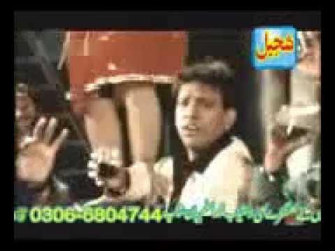 Mere Hathan Vich Jam Original By Alwajdan - Youtube.flv video