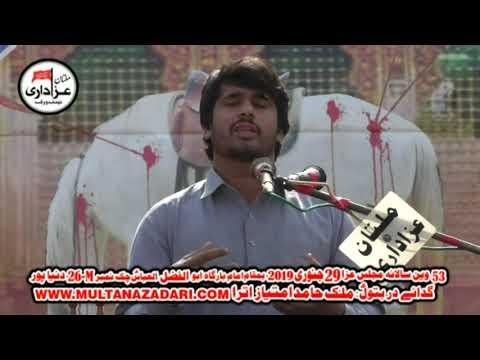 Zakir Zahid Abbas Baloch I 29 Jan 2019 | Imam Bargah Abul Fazal Ul Abbas A.S | Chak 26/M DunyaPur