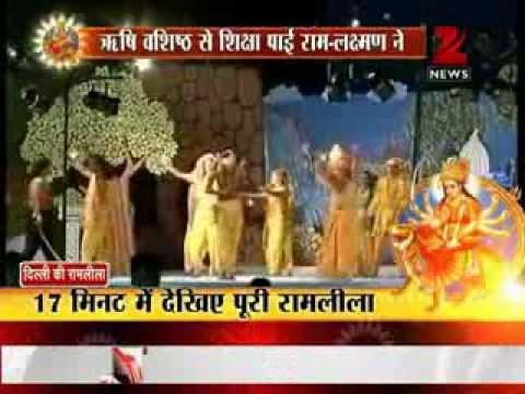 Ramlila In 17 Minutes video