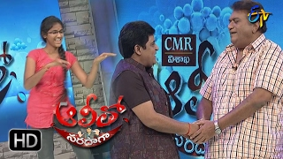 Alitho Saradaga |  20th February 2017 | Jaya Prakash Reddy | Full Episode | ETV Telugu