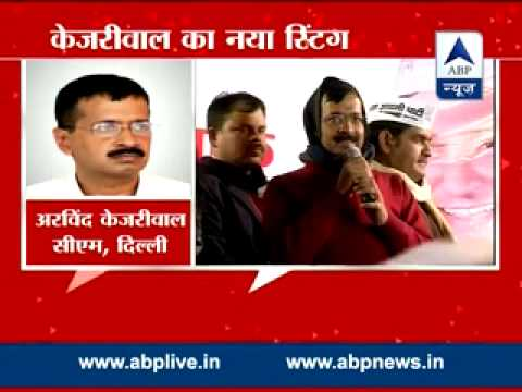 Another sting surfaces of CM Kejriwal in conversation with AAP leader Umesh Singh