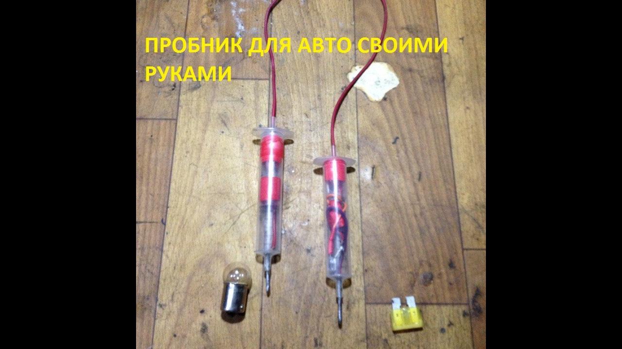 Дымогенератор с нижним выходом дыма для копчения своими руками