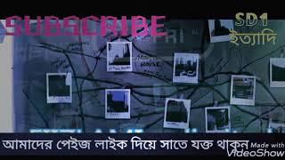 আমি কি দুধ খাও বাচ্চা -বাংলা-ডাবিং- ফানি ভিডিও,,,, SD1ityadi