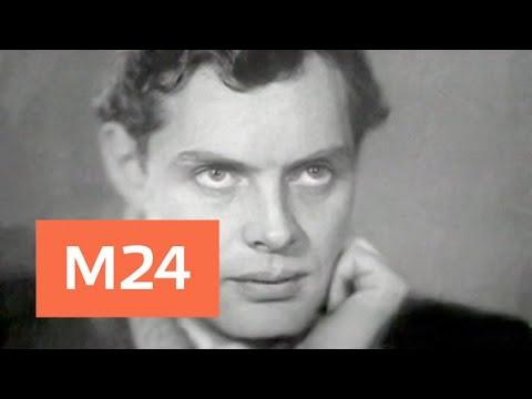 Раскрывая тайны звезд: Павел Кадочников - Москва 24