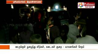 Thiruvanamalai Villagers protest after a communal clash   Polimer News