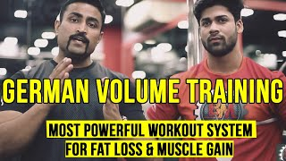 THE MOST POWERFUL WORKOUT SYSTEM FOR FAT LOSS & MUSCLE GAIN - GERMAN VOLUME TRAINING
