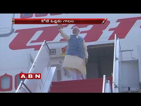 Reasons Behind PM Narendra Modi's Foreign Visits | ABN Telugu