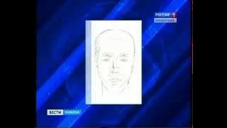 Правоохранительным органам Архангельска требуется помощь в розыске маньяка-педофила