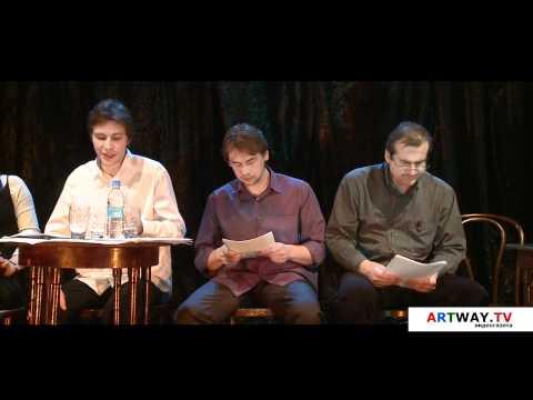 Актерская читка пьес снова в Петербурге!