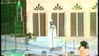Islamic song- ( Bangla )