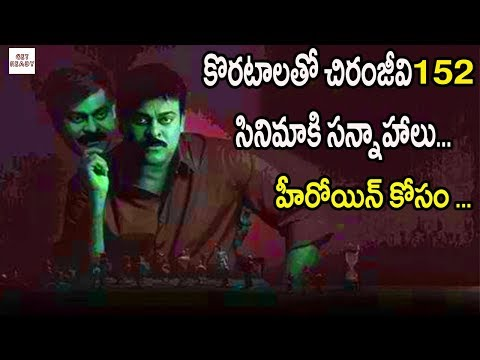 Chiranjeevi and Koratala Movie Launch Latest Updates | #Chiru152 News | 2018 Telugu New Movie News