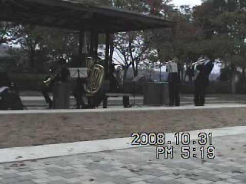 HAKKY 鏡山公園 アメリカンパトロール take3.WMV tuba solo