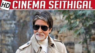 Dhanush's Power Paandi to be remade in Hindi with Amitabh Bachchan | Cinema Seithigal | Kalaignar TV