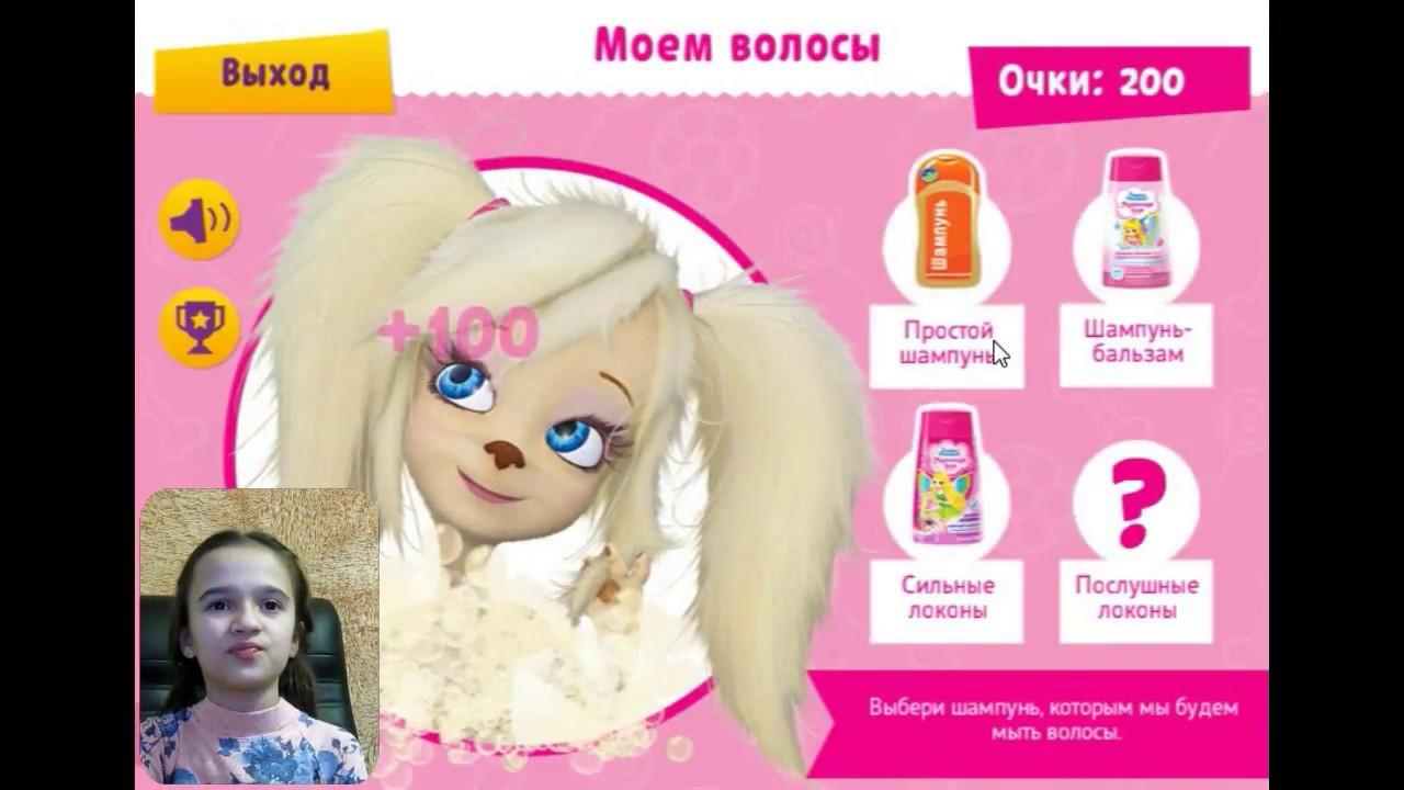 Игры для девочек барбоскины роза макияж