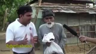 Bangladesh a ki babe dan kore dekhen