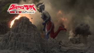 Ultraman Saga - Ultraman Saga The Movie 2012 Trailer[HD]