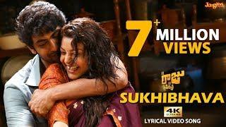 Sukhibhava Full Song With Lyrics   Rana Daggubatti   Kajal Agarwal   Anup Rubens  