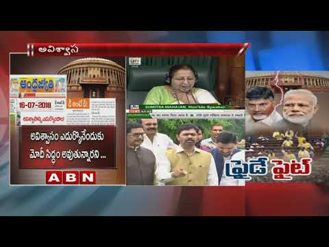 MLA Vishnu Kumar Raju Face to Face over TDP No Confidence Motion fight against BJP