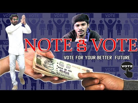 Notu ku Votu || Telugu Short Film 2018 || నోట్ కి వోట్ || Directed By RJ Naresh || S Cube TV