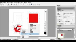 SketchUP的Layout 概念