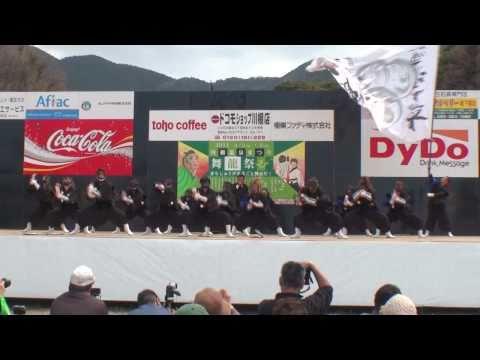 長州よさこい連・崋劉眞 ~川棚温泉 舞龍祭2011