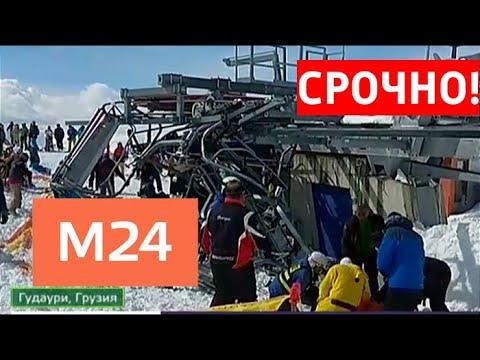 Взбесившаяся канатка: в Грузии сломался подъемник и люди с огромной скоростью полетели вниз