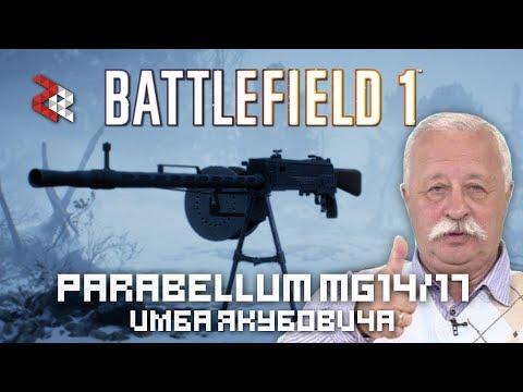 MG14/17   ИМБА ЯКУБОВИЧА   BATTLEFIELD 1