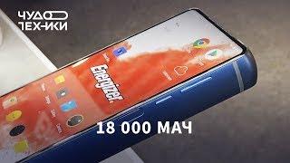 Это смартфон Energizer — 18000 мАч!