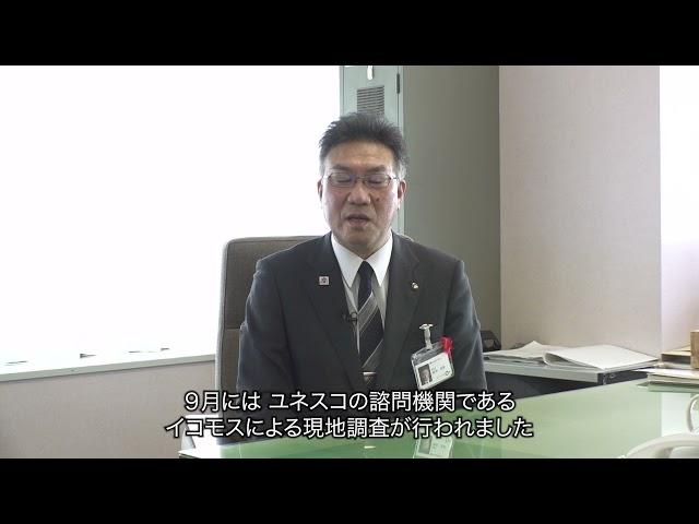 画像:「秋田県教育委員会教育長から皆様へのメッセージ」の動画のサムネイル 外部サイトへ移動します