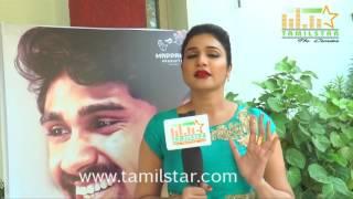 Anjana Keerthy At Yaagan Movie Audio Launch